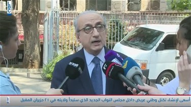 Pierre El Daher's attorney: We wished Geagea had attended to speed up the trial