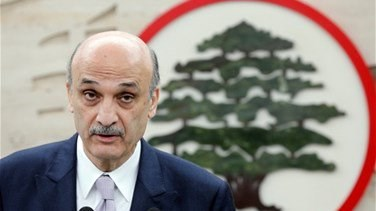 Geagea: Situation is currently difficult