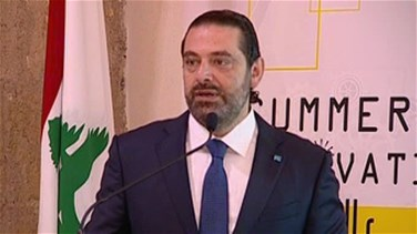"Hariri: Let's focus on developing technology instead of ""things like each party's demands in the cabinet"""