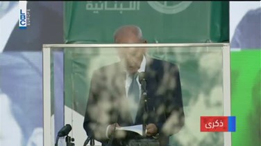 Berri: I declare lifting cover off any perpetrator, offender, abuser or drug dealer