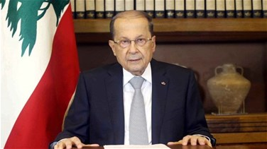 President Aoun heads to France in an official visit
