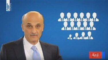 FPM sources comment on Geagea's speech