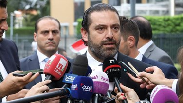 Hariri from The Hague: The truth will come out and the criminals will pay the price