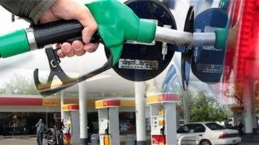 Price of gasoline witnesses further increase