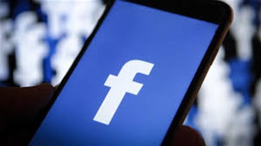 Facebook reveals security incident affecting 50 mln users
