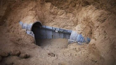 Israel says it has destroyed a Gaza tunnel built by Hamas