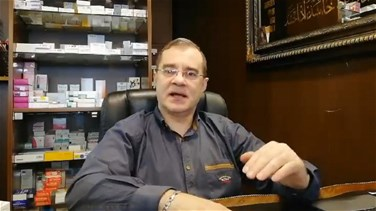 A pharmacist to Hasbani: A mafia controls the medicine market in Lebanon – [VIDEO]