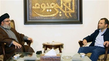 Hours before speech, Nasrallah holds meeting with Bassil