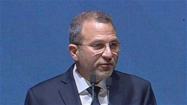 "Bassil at the inauguration of ""Mind The Gap"" conference: Women must prove themselves in politics"