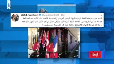 Jumblatt responds to Nasrallah's speech via Twitter as Future Movement abstains from commenting at the moment