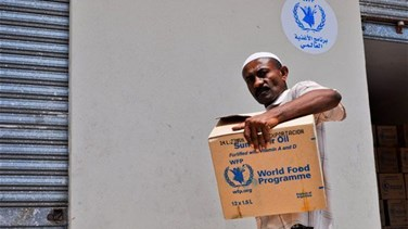 Number of Yemenis in food crisis or emergency could hit 20 mln - WFP