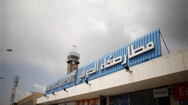 Houthis reject government proposals over Sanaa airport in Yemen peace talks
