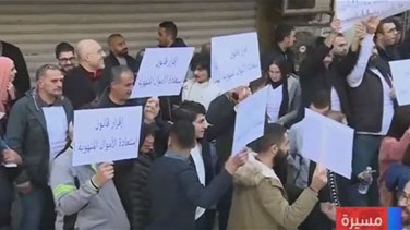 Protest held against deteriorated economy