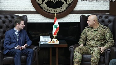 Army commander receives Hale, US ambassador to Lebanon