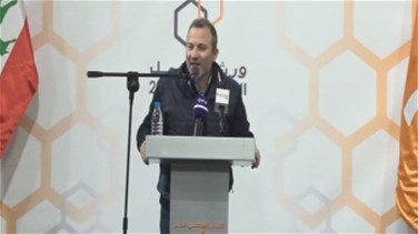 Bassil: We only know one February 6 date, that of Mar Mikhael agreement