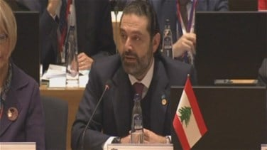 Hariri from Brussels: We must ensure necessary funding for Lebanon's Crisis Response Plan