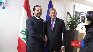 PM Hariri from Brussels: Only solution to refugee crisis lies in their safe return to their country