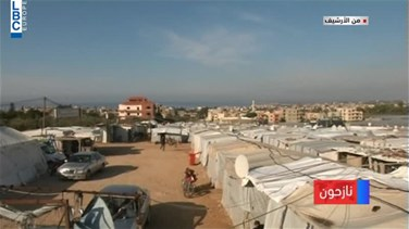What is the role of Lebanon's State Ministry for Refugee Affairs?
