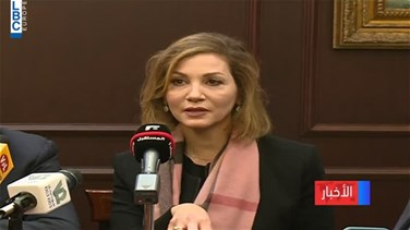 Between Dima Jamali and Constitutional Council: Leaked video and lawsuit