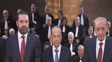 Aoun says Judiciary must be a constitutional and independent authority