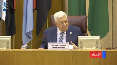 "Abbas urges Arab support for Palestinians against ""Israeli intransigence"""