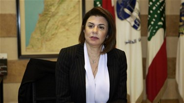 Interior Minister: We will work on alleviating negative effects on pensions and salaries