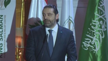 PM Hariri says Lebanon seeks to sign several agreements with Saudi Arabia in the future