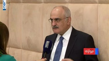 Minister of Finance to LBCI: Salaries will not be touched and new taxes will not be imposed