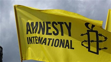 Amnesty urges Yemen's Houthis to free 10 journalists held for spying