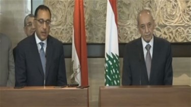 Speaker Berri meets with Egyptian PM Madbouli