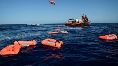 Nine dead as migrant boat sinks off western Turkey - coast guard