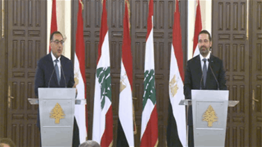 PM Hariri and Egyptian counterpart sign memos of understanding