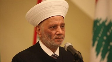 Grand Mufti Derian: May 6 first day of Ramadan