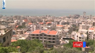 Dbayeh complex relies on private generators only as source of power supply