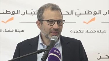 Minister Bassil tours North Lebanon