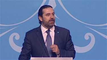 Hariri hoped draft budget will be referred to parliament beginning of next week