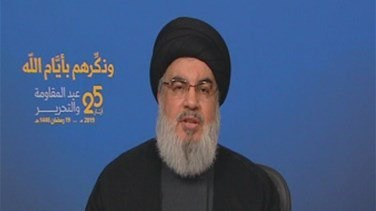 Nasrallah: Lebanon can face attempts to prevent it from accessing oil and gas resources