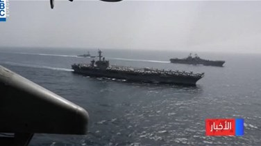 "Iran can sink US warships with ""secret weapons"", military official says"