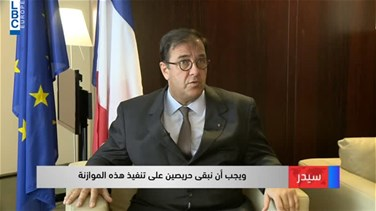 French Ambassador Foucher speaks to LBCI about budget draft law