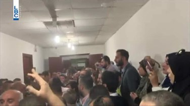 Video of dispute outside office of Judge Ghada Aoun