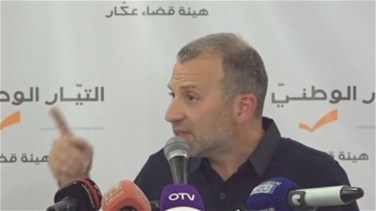 Bassil from Akkar: The joke and lie of the day is that the FPM assassinated Rashid Karami