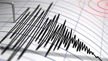 7.1 magnitude quake strikes in eastern Indonesia, tsunami warning issued
