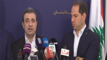 MP Gemayel meets with PSP delegation in Saifi