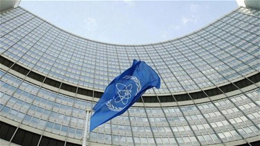 UN nuclear agency says still verifying Iran enrichment announcement