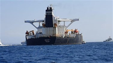 Gibraltar extends detention of Iranian tanker to Aug. 15 - Gibraltar Chronicle
