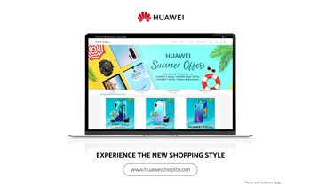 Huawei store is Online in Lebanon