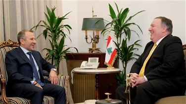 Bassil receives letter from US counterpart Pompeo