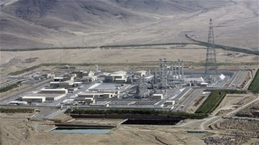 Iran intends to restart activities at Arak heavy water nuclear reactor - ISNA news agency