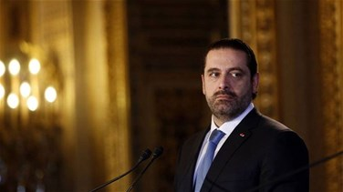 Hariri sources reveal to LBCI truth behind reports of PM's resignation