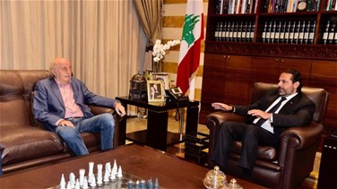 Hariri meets with Jumblatt